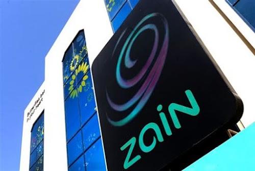 افتح الفيس بوك مجانا  مع شبكة زين العراق