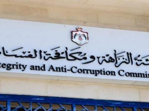 تعيين 32 شخص بدائره حكومية رسمية في العقبة