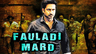 Fauladi Mard 2016 Full Movie Dubbed In Hindi Download