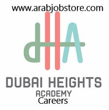 وظائف مدرسين بأكاديمية Dubai Heights Academy