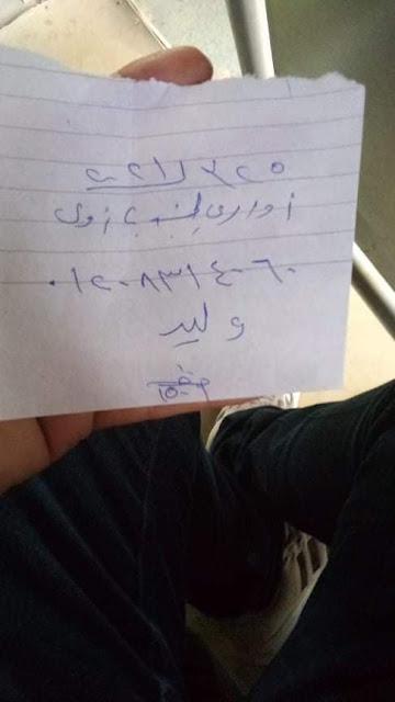 بالصور.. سماد السويس يغيب عن مباراة دمياط ويحرر محضر