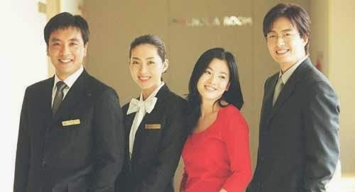 Miss Mihu: Best Korean Drama 2001
