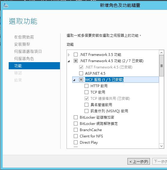 浮雲雅築: [研究] .NET Framework 4.0、4.5、4.5.1、4.5.2、4.6.1、4.6.2 關聯