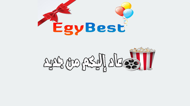 EgyBest