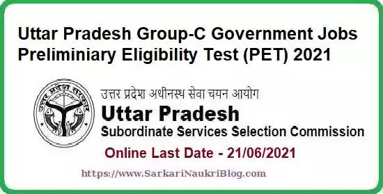 UPSSSC Group-C Preliminary Eligibility Test 2021