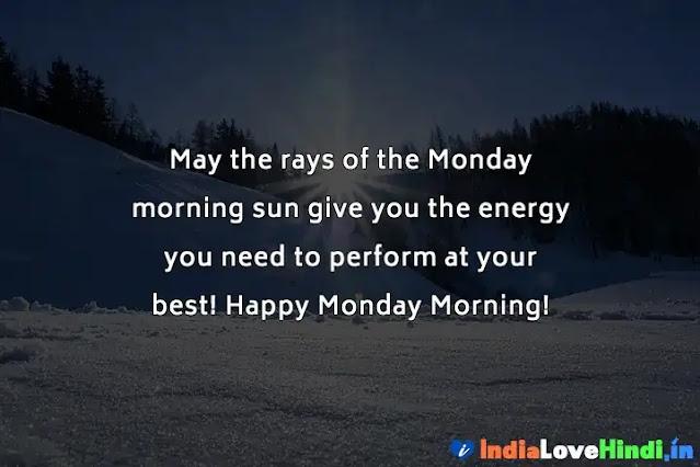 good morning status for monday