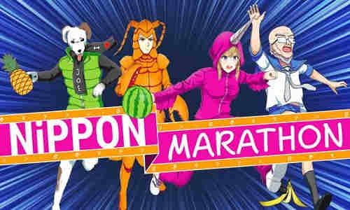 Nippon Marathon Game Free Download
