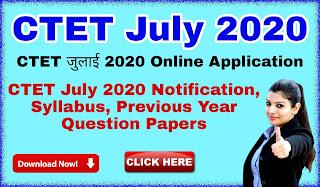 CTET Online Application Form