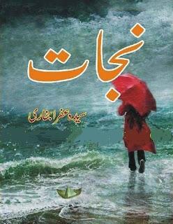 Nijat Novel By Syeda Ufra Bukhari Pdf Download