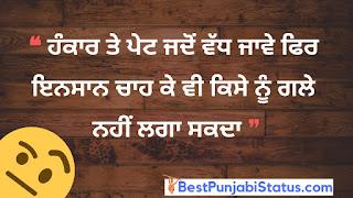 attitude punjabi status