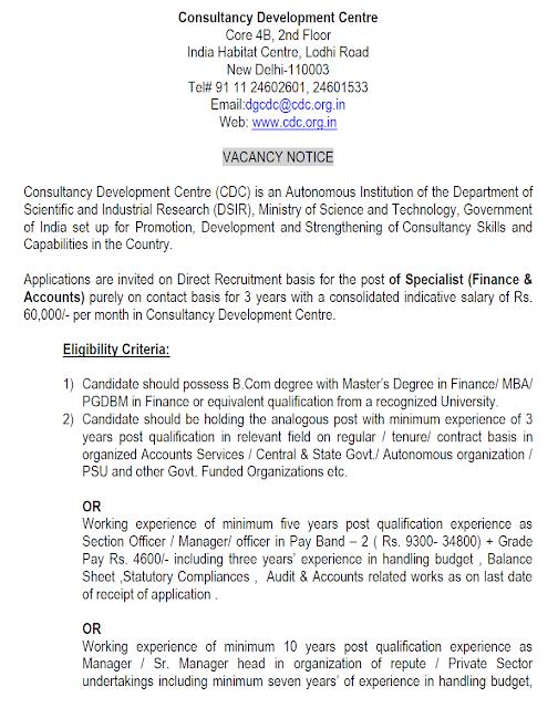 Consultancy Development Centre (CDC) Recruitment 2017