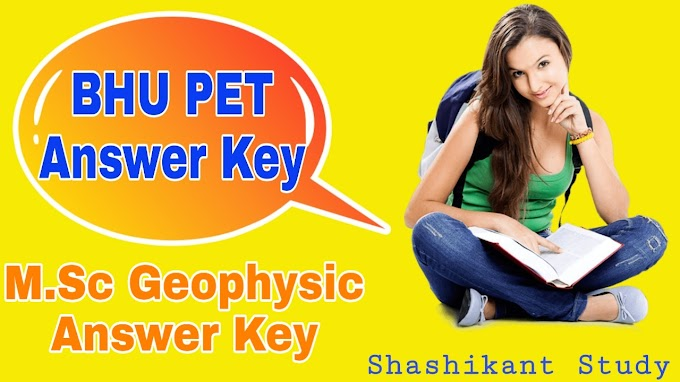 BHU PET M.Sc Geophysics Answer Key