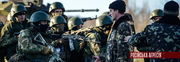 Спогади і маніпуляції: Чи можливо було захистити Крим?