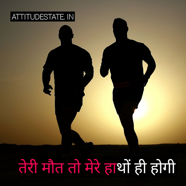 killer attitude status hindi