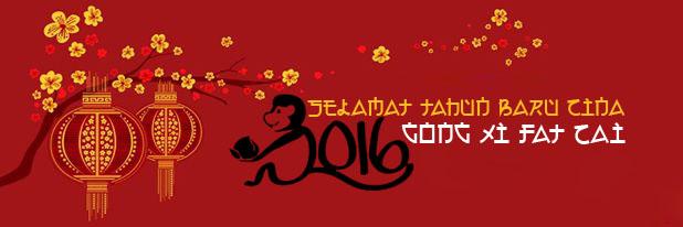 Pusat Kegiatan Guru Alma Ucapan Tahun Baru Cina 2016