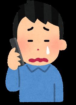 電話をする人のイラスト(男性・泣いた顔)