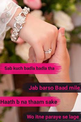 Sab kuch badla badla | Sad Shayari
