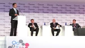منتدى الصناعة المشترك 2020: رؤية واضحة لصناعة التأمين