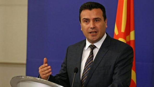 Zoran Zaev dismisses over 50 directors and members of state-owned enterprises