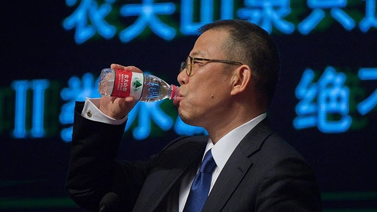 Чжун Шаньшань