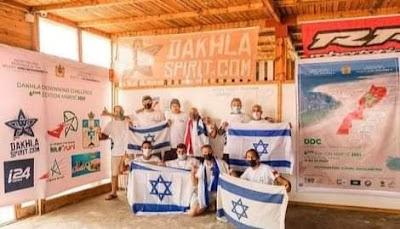 """وفد إسرائيلي يشارك في تظاهرة """"الداخلة داون وايند تشالنج"""""""