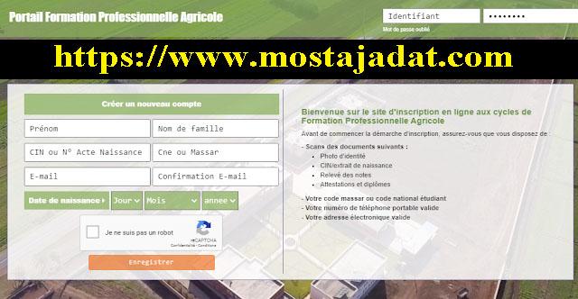 Bienvenue sur le site d'inscription en ligne aux cycles de Formation Professionnelle Agricole