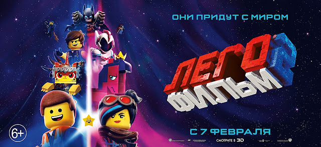 The Lego Movie 2 The Second Part 2019 Bluray BRrip Full HD