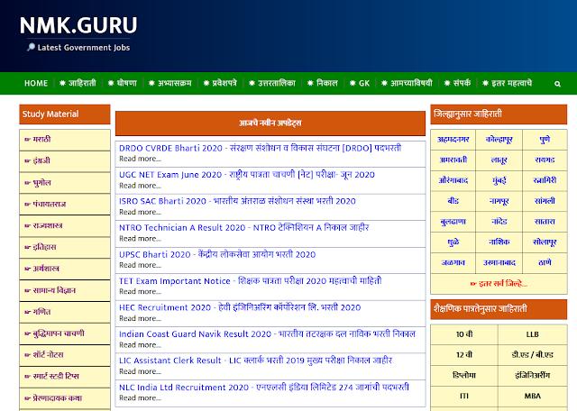 NMK Guru Job Portal