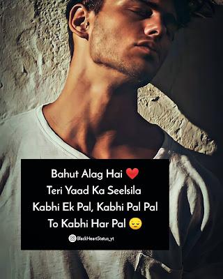 sad boy status