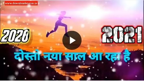 Happy New Year 2022 Status Video Download Free For Whatsapp Status