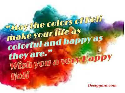 Wish you a very Happy Holi