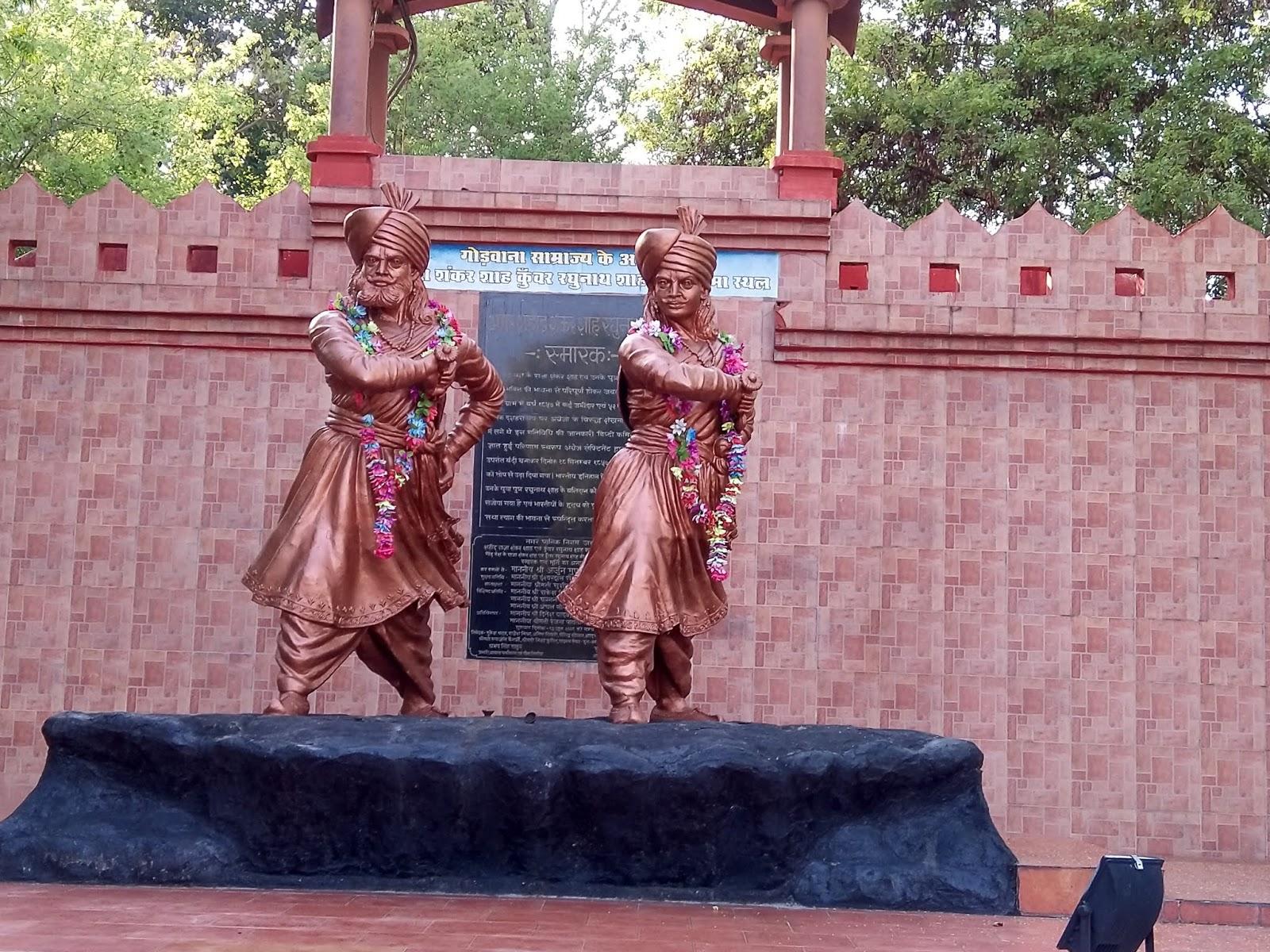 शहीद राजा शंकर शाह - रघुनाथ शाह मडावी | Raja Shankar Shah-Raghunath Shah Madavi - ~ Dindori (M.P.) Tourism