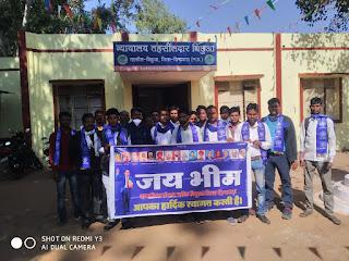 ग्रामीणों के साथ मिलकर जय भीम सामाजिक संगठन ने तहसीलदार को ज्ञापन सौंपा
