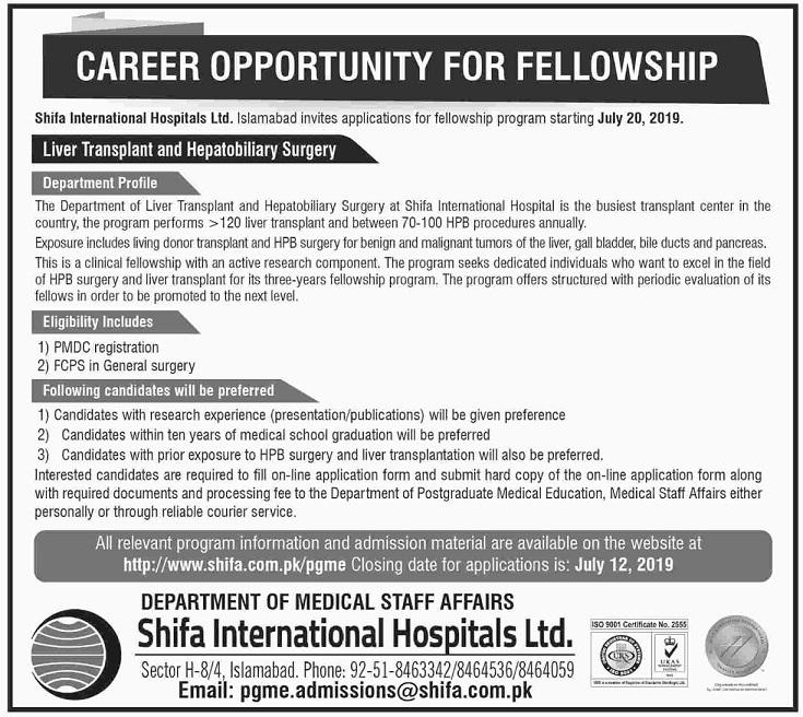 Shifa International Hospital Ltd Fellowship 2019 Latest