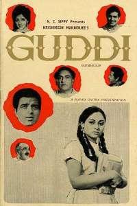 Download Guddi (1971) Hindi Movie 720p WEB-DL 800MB