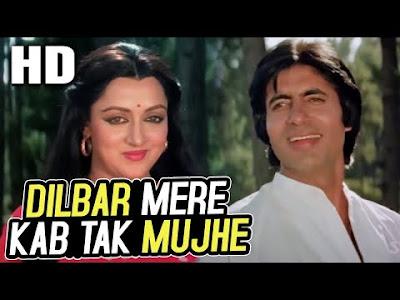 Dilbar Mere Kishor Kumar song english Lyrics idoltube -