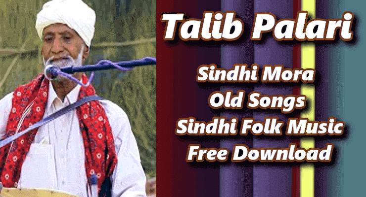 Talib Palari - Best Top 20 Sindhi Mora  Music Free Download