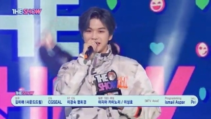 Kang Daniel bring his first trophy for his new comeback '2U' on The Show!