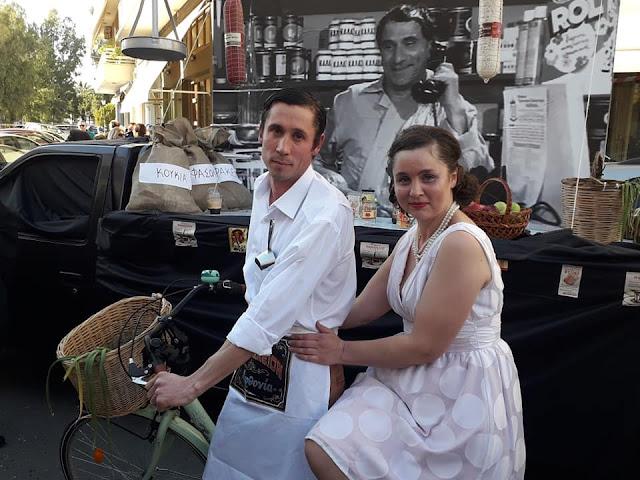 Ο Ζήκος παρέλασε στο καρναβάλι του Ναυπλίου - Έκλεψε την παράσταση η ομάδα του Δρεπάνου