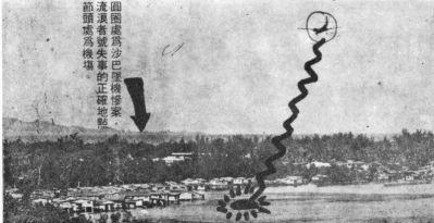 Sejarah Nahas Udara Melibatkan VIP di Malaysia