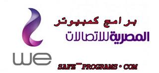 استعلم عن فاتورة التليفون الأرضي من المصرية للاتصالات 2018 بالاسم ورقم التليفون لهذا الشهر