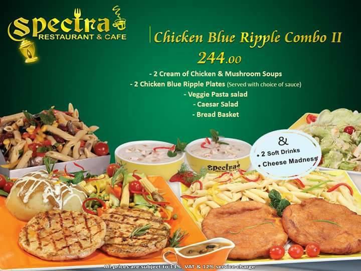 منيو وفروع وأرقام مطعم سبكترا Spectra menu 2020