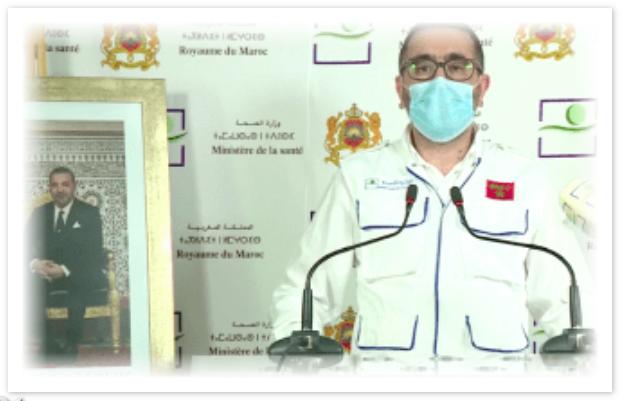 وزارة الصحة تصدر بلاغا جديدا بخصوص التصريح اليومي الخاص بجائحة كورونا