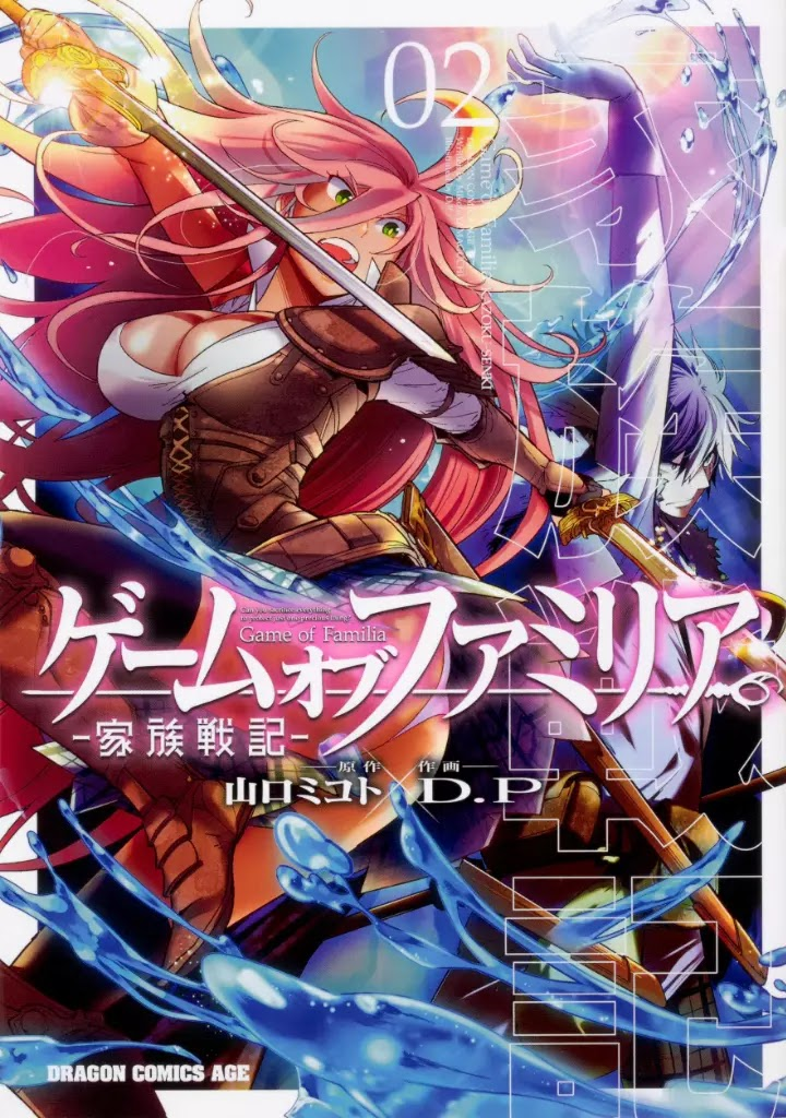 manga anti hero