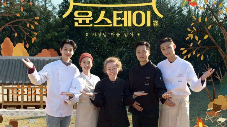 Nonton Youn's Stay Episode 2 Subtitle Indonesia