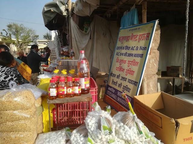Mobile Number - Butati Dham Nagaur Rajasthan | बुटाटी धाम नागौर राजस्थान पूरी जानकारी मोबाइल नंबर