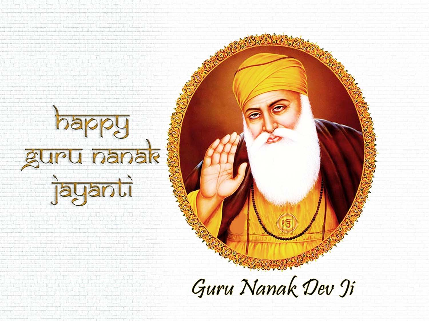 gurpurab message
