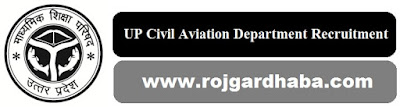 up-civil-aviation-department-jobs