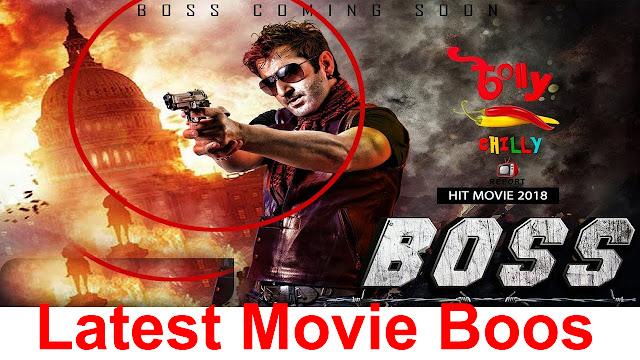Boss Bangla Full HD Movie