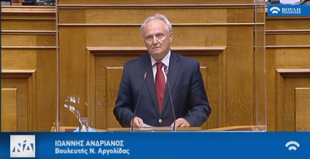 Ανδριανός στη Βουλή: Να αποκατασταθεί η λειτουργία του μετεωρολογικού σταθμού στην Πυργέλα Άργους